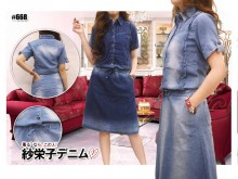 Dress Jeans Tali Serut #668