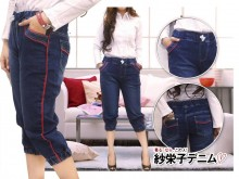 Jogger Jeans Stretch #766