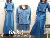 Gamis Jeans Kantong  #297 Khusus XL