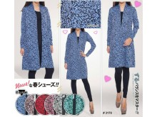 Cardigan Sweater Motif #3170