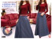 Maxi Skirt Jeans Salur #598