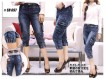 Jogger Jeans 7/8 #697