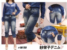 Jogger Rip Jeans #733