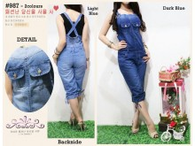 Overall Celana 7/8 Jeans #987