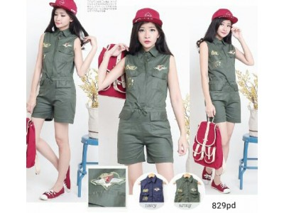 Overall Army Patch Katun #829PDK