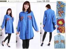 Dress Jeans Bunga #050