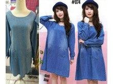 Dress Jeans Lengan Panjang 2 Warna #074