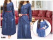 Gamis Jeans Belt #561