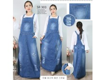 Overall Dress Jeans Sobek Jumbo #303 2XL/3XL/4XL