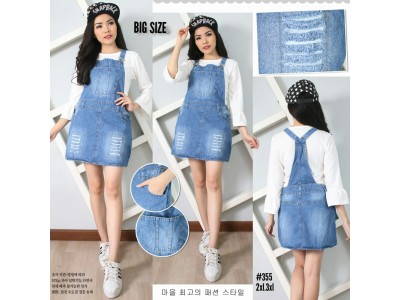 Overall Rok Ripped Jeans Jumbo #355 2XL/3XL