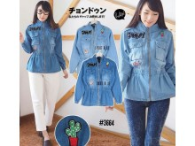 Parka Denim Jeans Zipper #3664
