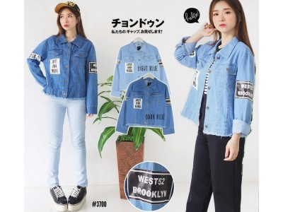 Jaket Jeans Sablon One More #3700