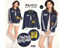 Jaket Denim Jeans New York #3787