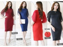 Bodycon Dress Lengan Cape Tile #586