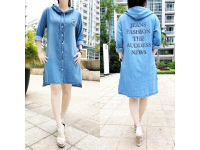 Dress Jeans Sablon Timbul #8334