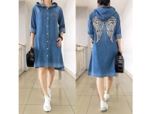Dress Jeans Hoodie Wing Back #8393