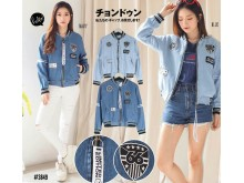 Bomber Jeans Jacket Limited Edition #3849